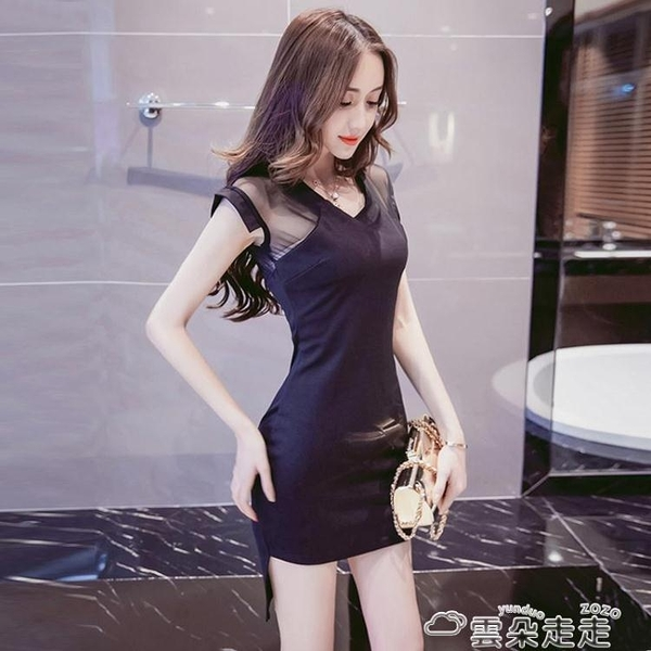 緊身洋裝連身裙女夏2021新款修身顯瘦夜場女裝性感氣質時尚緊身黑色包臀裙 雲朵