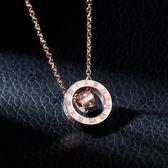時尚氣質羅馬數字鑲鉆項鏈情侶男女鍍18k玫瑰金雙環圓環項鏈 GB4311『東京衣社』