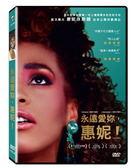 【停看聽音響唱片】【DVD】永遠愛妳,惠妮!