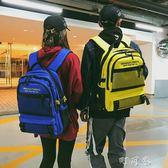 街拍書包高中學生時尚校園男女情侶電腦背包大容量旅行雙肩包 盯目家