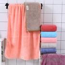 免運【珍昕】精緻金邊高密度珊瑚暖絨浴巾 ~顏色隨機(長約140x寬約70cm)/浴巾/珊瑚絨/吸水浴巾