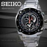 SEIKO日本精工SPORTURA逆跳人動電能計時腕錶SNL043J1/7L22-0AS0D公司貨/王力宏
