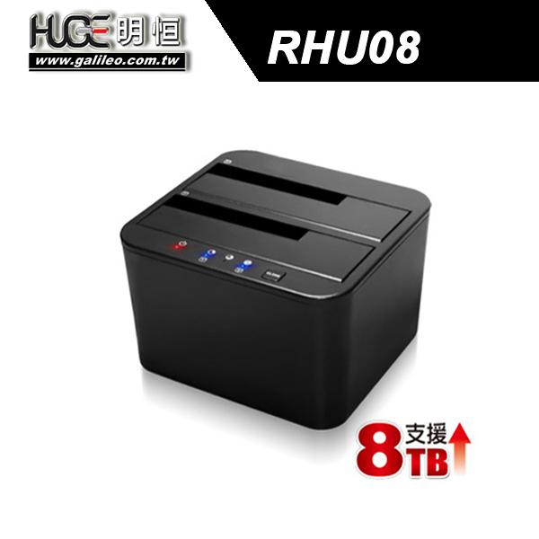 "【免運費】DigiFusion 伽利略  USB3.0 2.5/3.5""雙SATA硬碟座  (RHU08)"