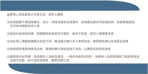 達特醫 DR.H / Dr.Hsieh 杏仁酸煥膚調理乳液 50ml