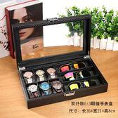 手錶眼鏡首飾一體盒優質皮革手錶收納盒眼鏡收藏盒飾品收納架多格 萬聖節推薦