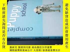 二手書博民逛書店complete罕見puppy school5919