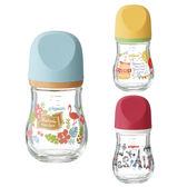 貝親 設計款寬口玻璃奶瓶160ml (四款可選)