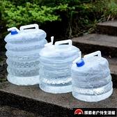 買1送1 戶外折疊水桶帶水龍頭車載飲水袋野營伸縮儲水桶【探索者戶外生活館】