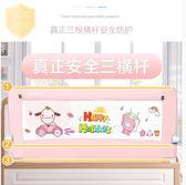 嬰兒童床護欄寶寶床邊圍欄大床欄桿防摔擋板護欄通用