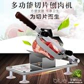 切肉機家用不銹鋼手動台式小型多功能全自動鮮肉切片機商用
