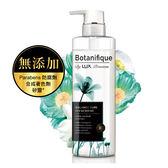 女人我最大激推!LUX Botanifique 瑰植卉植萃水潤空氣感護髮乳