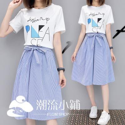 洋裝 連衣裙女2018夏季新款韓版時尚套裝短袖衣裙閨蜜兩件套 潮流小鋪613-225