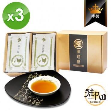 【御田】頂級黑羽土雞精品手作牛蒡滴雞精(10入禮盒x3盒)