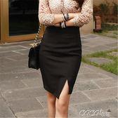 包臂裙 包臀裙半身裙開叉一步裙黑色裙子不規則工作群女短裙職業包裙夏秋 coco衣巷