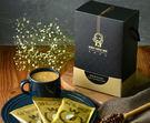 【白咖啡坊】熱賣 (無糖)原味白咖啡 盒裝15入 會員價380元 團購價(一次購滿8盒)每盒330元