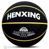 籃球吸濕翻毛籃球室外水泥地耐磨成人比賽七號真皮手感牛皮質感YYJ 快速出貨