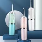 南極人同款沖牙器電動洗牙儀家用水牙線超聲波結石口腔水槍便攜式 快速出貨
