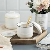 陶瓷隔水燉盅帶蓋雙蓋雙耳燉燕窩盅蒸蛋盅燉罐家用小湯盅燉盅碗 極有家