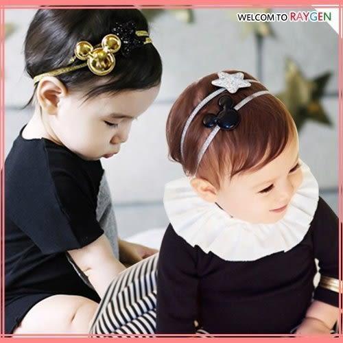 韓系女童米奇星星亮粉金銀髮帶 頭飾