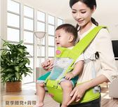 618好康鉅惠四季多功能嬰兒背帶前抱式