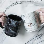 馬克杯cybil歐式金色大理石紋理陶瓷杯子家用辦公室咖啡杯情侶杯【中秋節好康搶購】
