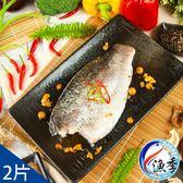 【漁季】金目鱸魚清肉*2包(250G±10%/包)