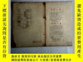 二手書博民逛書店詩罕見刊.1958年.3 有墨跡21655 詩刊社 人民文學出版
