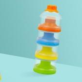 限定款奶粉盒三個奶爸奶粉盒便攜外出迷你四層奶粉格嬰兒分隔盒寶寶裝奶粉盒