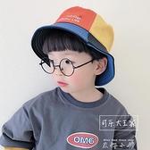 男童寶寶漁夫帽春秋韓國兒童夏季薄款防曬遮陽帽子潮太陽男孩涼帽 米娜小鋪