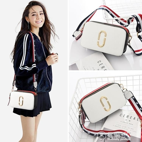 女包新款單肩側背韓版潮時尚學生百搭ins網紅小方包包寬帶包 電購3C