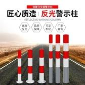 鋼管警示柱道路防撞柱反光示警樁路障柱 cf