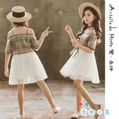 夏季女童網紗連身裙短袖小公主裙兒童吊帶裙套裝【奇趣小屋】