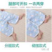 嬰兒睡袋春秋薄款純棉紗布分腿新生兒寶寶中大兒童夏季防踢被四季 CJ623 『易購3c館』