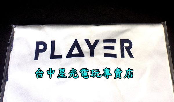 【SONY原廠授權】☆ 秘境探險4 盜賊末路 白色 PLAYER 玩家 T-shirt T恤 ☆【L號】台中星光電玩