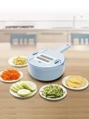 多功能刨絲器廚房切菜神器土豆切絲器