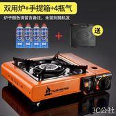 戶外瓦斯爐便攜式卡斯爐加氣野炊卡磁爐卡式火鍋商用丁烷燃氣兩用YYP
