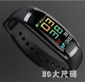 大顯DX900計步睡眠監測運動手環防水智能手環男女手表 QQ18246『MG大尺碼』