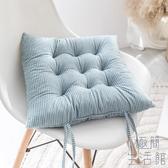 毛絨椅墊餐椅墊坐墊加厚辦公室冬季久坐椅子座墊【極簡生活】