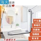 【海夫健康生活館】裕華 不鏽鋼系列 亮面 L型扶手 40x40cm(T-050)