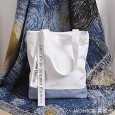 日系韓版文藝小清新白色帆布包女單肩包韓國學生簡約搭手提袋 莫妮卡小屋