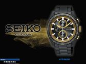 【時間道】SEIKO criteria太陽能經典三眼計時腕錶/黑面金內圈黑鋼帶(V176-0AV0K/ SSC659P1)免運費