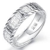 銀戒指999純銀百福男士開口戒子霸氣個性指環男韓版時尚潮人單身 卡布奇诺