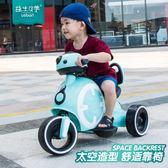 兒童電動摩托車三輪車兒童玩具車電瓶車童車可坐人RM