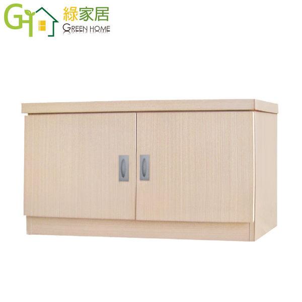 【綠家居】德羅巴 時尚2.5尺木紋二門座鞋櫃/玄關櫃(六色可選)