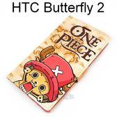 海賊王側翻支架皮套 [J22] HTC Butterfly 2 B810x 航海王 喬巴【台灣正版授權】