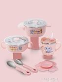 可愛寶寶注水保溫碗勺叉兒童訓練餐具不銹鋼輔食套裝吸盤防摔卡通-ifashion