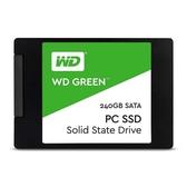 WD 綠標 Green 240GB 2.5吋 SATA3 SSD 固態硬碟 WDS240G2G0A