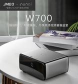 迷你投影儀 堅果投影儀W700投影機新品無線WiFi智慧3D家庭影院1080P全高清手機同 免運 SP裝飾界
