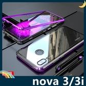 HUAWEI nova 3/3i 萬磁王金屬邊框+鋼化玻璃背蓋 刀鋒戰士 全包磁吸款 保護套 手機套 手機殼 華為