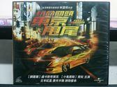 影音專賣店-V52-029-正版VCD*電影【玩命關頭3東京甩尾】-